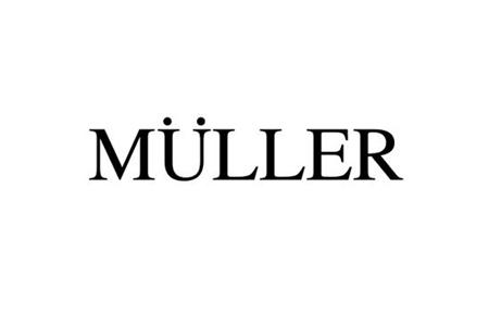 Muller Property Group logo